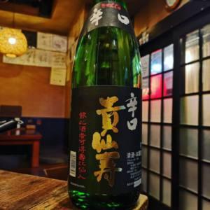 日本酒・奈良の地酒 (一合)