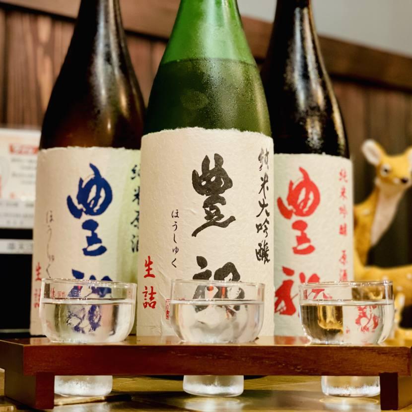 きき酒セット三種類《55ml×3》
